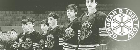 Сибирь (хоккейный клуб) — Википедия
